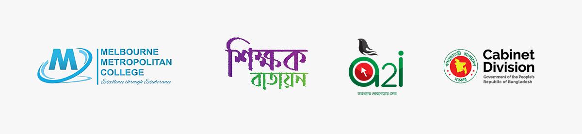 partner logo 1 HD